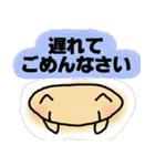 ももんが☆すぺしゃる いち(個別スタンプ:26)
