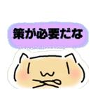 ももんが☆すぺしゃる いち(個別スタンプ:29)