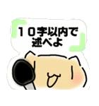 ももんが☆すぺしゃる いち(個別スタンプ:30)