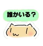 ももんが☆すぺしゃる いち(個別スタンプ:33)