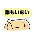 ももんが☆すぺしゃる いち(個別スタンプ:34)
