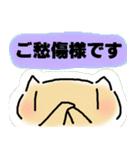 ももんが☆すぺしゃる いち(個別スタンプ:35)