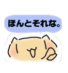 ももんが☆すぺしゃる いち(個別スタンプ:36)
