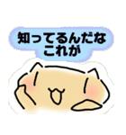 ももんが☆すぺしゃる いち(個別スタンプ:38)