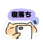ももんが☆すぺしゃる いち(個別スタンプ:39)
