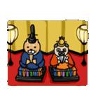行事使い分けスタンプ(柴&パグ)(個別スタンプ:08)
