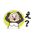 おばぱん(個別スタンプ:20)