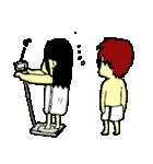 のほほんカップル(個別スタンプ:02)
