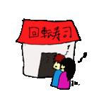 のほほんカップル(個別スタンプ:03)