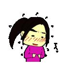 のほほんカップル(個別スタンプ:04)