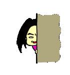 のほほんカップル(個別スタンプ:05)