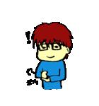 のほほんカップル(個別スタンプ:08)
