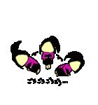 のほほんカップル(個別スタンプ:09)