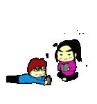 のほほんカップル(個別スタンプ:16)