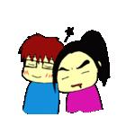 のほほんカップル(個別スタンプ:17)
