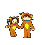 のほほんカップル(個別スタンプ:21)