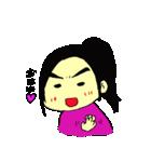 のほほんカップル(個別スタンプ:23)