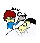 のほほんカップル(個別スタンプ:24)