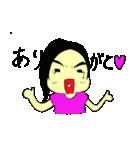 のほほんカップル(個別スタンプ:25)