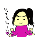 のほほんカップル(個別スタンプ:26)