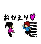 のほほんカップル(個別スタンプ:28)