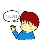 のほほんカップル(個別スタンプ:29)