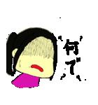 のほほんカップル(個別スタンプ:31)