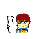 のほほんカップル(個別スタンプ:32)