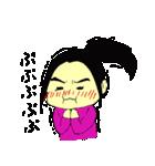 のほほんカップル(個別スタンプ:33)