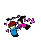 のほほんカップル(個別スタンプ:34)
