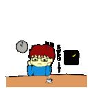 のほほんカップル(個別スタンプ:38)
