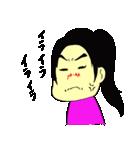 のほほんカップル(個別スタンプ:40)