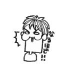 はいちゃんとシロー(個別スタンプ:04)