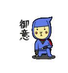 忍者&忍犬(個別スタンプ:02)