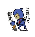 忍者&忍犬(個別スタンプ:04)