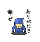 忍者&忍犬(個別スタンプ:09)