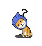 忍者&忍犬(個別スタンプ:13)