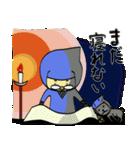 忍者&忍犬(個別スタンプ:25)