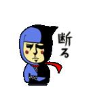 忍者&忍犬(個別スタンプ:29)