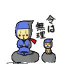 忍者&忍犬(個別スタンプ:30)