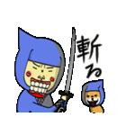 忍者&忍犬(個別スタンプ:36)