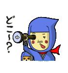 忍者&忍犬(個別スタンプ:38)