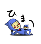 忍者&忍犬(個別スタンプ:39)