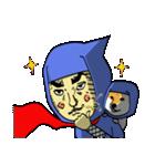 忍者&忍犬(個別スタンプ:40)