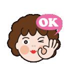 おちゃめなキヨコさん(個別スタンプ:01)