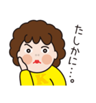 おちゃめなキヨコさん(個別スタンプ:24)