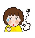 おちゃめなキヨコさん(個別スタンプ:25)