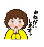 おちゃめなキヨコさん(個別スタンプ:27)
