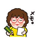 おちゃめなキヨコさん(個別スタンプ:35)