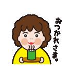 おちゃめなキヨコさん(個別スタンプ:36)